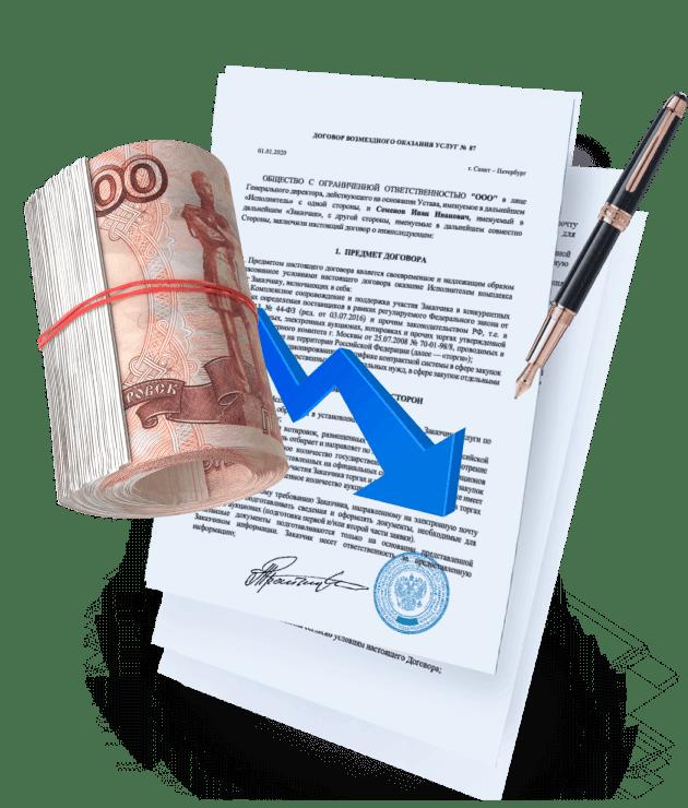 Поможем отдавать банку менее болезненные суммы Сервис «Реструктуризация кредитов физического лица»